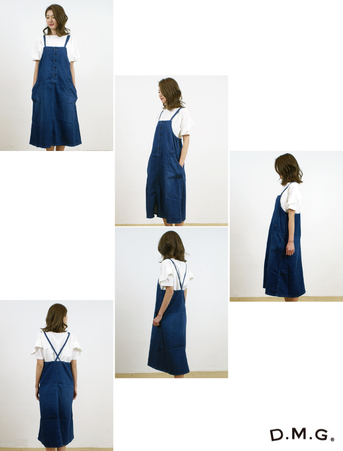 eplon skirt