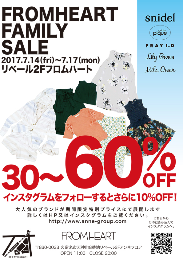 FROMHEART FAMILY SALE