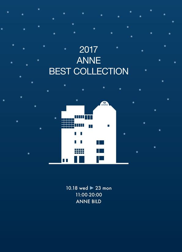 2017 ANNE BEST COLLECTION