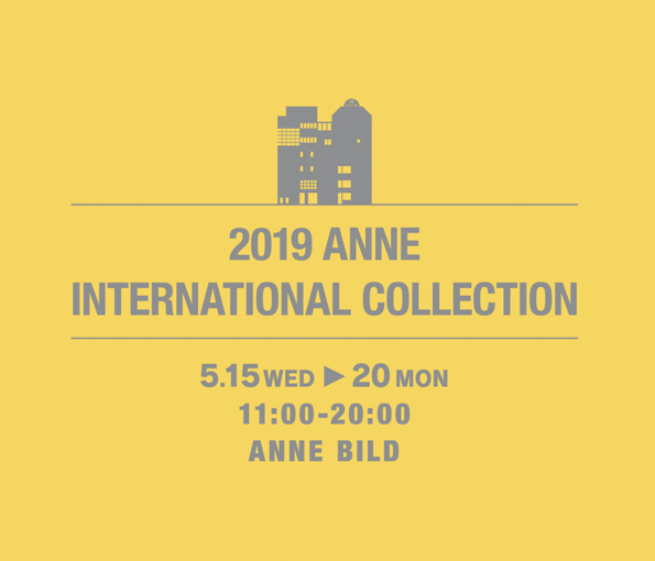 2019 ANNE INTERNATIONAL COLLECTION
